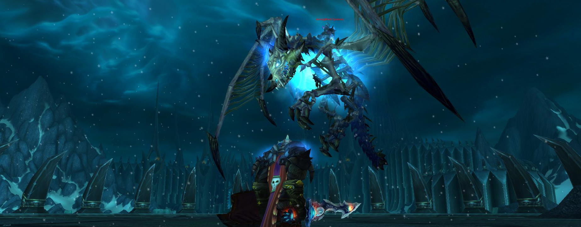 A paladin observes an undead dragon.